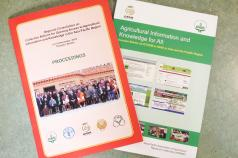 Agricultural Information and Knowledge for All